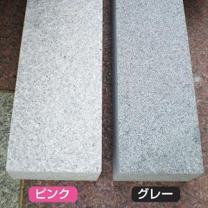 車止め アウトレット キューブデザイン(小タイプ) 高級御影石 りょう石|mikage|02