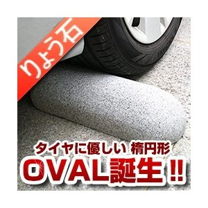 この商品は2本1組です。左右のタイヤにお使いください。 サイズ 約 幅 45 × 奥 15 × 高 ...