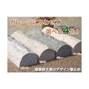 車止め 高級御影石 薪デザイン(幅43cmタイプ) りょう石|mikage|02