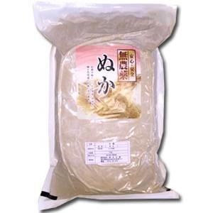 無農薬糠(むのうやくぬか)2kg ※只今2〜3週間程お時間頂いております。