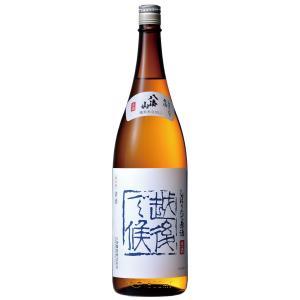 (2020年10月18日頃入荷予定)八海山 しぼりたて原酒「越後で候」 1800ml mikami-saketen