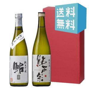 お中元 御中元 プレゼント ギフト 日本酒 鮎正宗 銀ラベル・鮎正宗 純米 720ml 2本セット|mikami-saketen