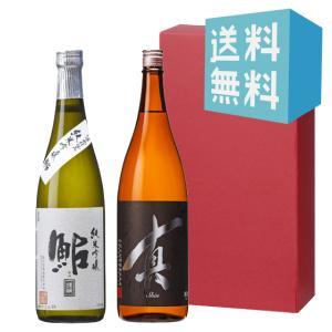 お中元 御中元 プレゼント ギフト 日本酒 鮎正宗 銀ラベル・千代の光 真 720ml 2本セット|mikami-saketen