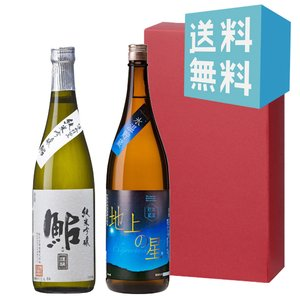 お中元 御中元 プレゼント ギフト 日本酒 鮎正宗 銀ラベル・千代の光 地上の星 720ml 2本セット|mikami-saketen