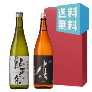 お中元 御中元 プレゼント ギフト 日本酒 鮎正宗 純米・千代の光 真 720ml 2本セット|mikami-saketen