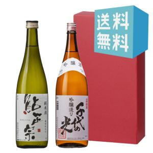 お中元 御中元 プレゼント ギフト 日本酒 鮎正宗 純米・千代の光 吟醸造り 720ml 2本セット|mikami-saketen