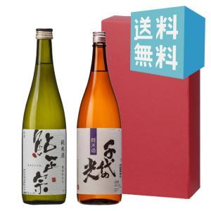お中元 御中元 プレゼント ギフト 日本酒 鮎正宗 純米・千代の光 純米 720ml 2本セット|mikami-saketen