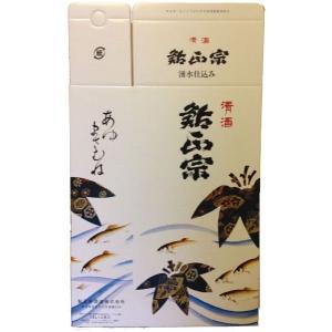 鮎正宗 1800ml 2本用 化粧箱|mikami-saketen
