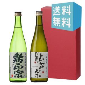 お中元 御中元 プレゼント ギフト 日本酒 鮎正宗 特別本醸造・鮎正宗 純米 720ml 2本セット|mikami-saketen