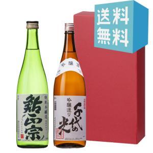 お中元 御中元 プレゼント ギフト 日本酒 鮎正宗 特別本醸造・千代の光 吟醸造り 720ml 2本セット|mikami-saketen