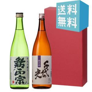 お中元 御中元 プレゼント ギフト 日本酒 鮎正宗 特別本醸造・千代の光 純米 720ml 2本セット|mikami-saketen