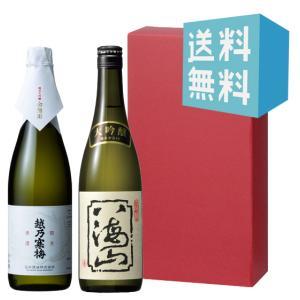 お中元 御中元 プレゼント ギフト 日本酒 越乃寒梅 金無垢・八海山 大吟醸 720ml 2本セット|mikami-saketen
