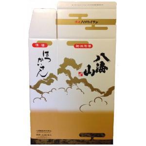 八海山 1800ml 2本用 化粧箱|mikami-saketen