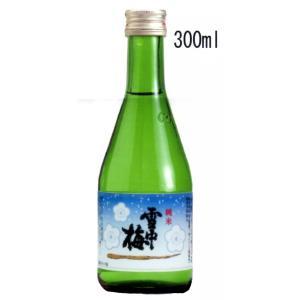 雪中梅 純米酒 300ml|mikami-saketen