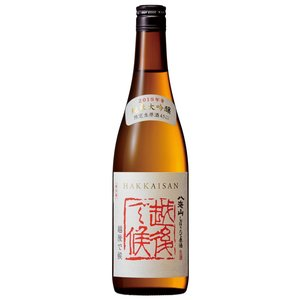 (12月上旬発売)純米吟醸 八海山 しぼりたて原酒「越後で候」 720ml|mikami-saketen