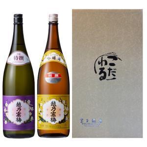 日本酒 お酒 プレゼント ギフト 飲み比べ 越乃寒梅飲み比べ! 特撰(吟醸)・別撰(吟醸)セット 1800ml|mikami-saketen