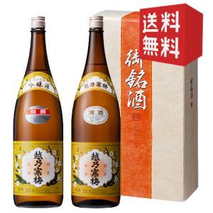 越乃寒梅飲み比べ! 別撰(吟醸)・白ラベルセット 1800ml|mikami-saketen