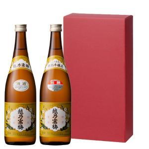 越乃寒梅飲み比べ! 別撰(吟醸)・白ラベルセット 720ml|mikami-saketen