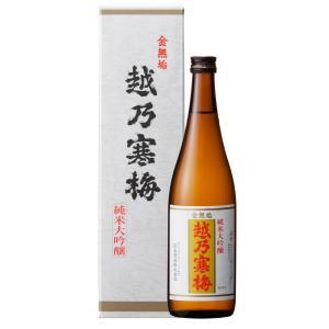 越乃寒梅 金無垢 純米大吟醸 720ml 化粧箱付 mikami-saketen