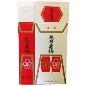 越乃寒梅 1800ml 2本用 化粧箱|mikami-saketen