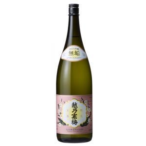 越乃寒梅 無垢 純米大吟醸 1800ml|mikami-saketen