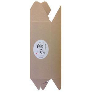 輪月・輪月樫樽共通 1本用 化粧箱|mikami-saketen
