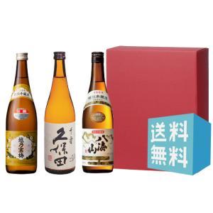お中元 御中元 2021 日本酒 お酒 プレゼント ギフト 飲み比べ 越乃寒梅 別撰(吟醸)・久保田 千寿(吟醸)・八海山 特別本醸造 720ml 3本セット|mikami-saketen