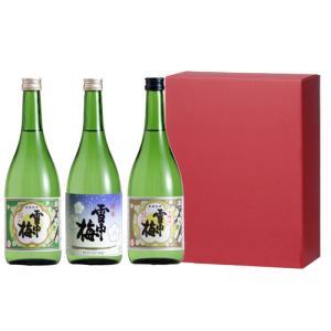 敬老の日 60代 70代 雪中梅飲み比べ! 純米・本醸造・清酒セット 720ml|mikami-saketen