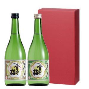 敬老の日 60代 70代 雪中梅飲み比べ! 本醸造・清酒セット 720ml|mikami-saketen