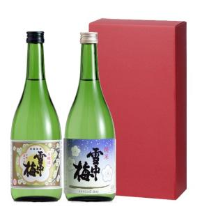 敬老の日 60代 70代 雪中梅飲み比べ! 純米・本醸造セット 720ml|mikami-saketen