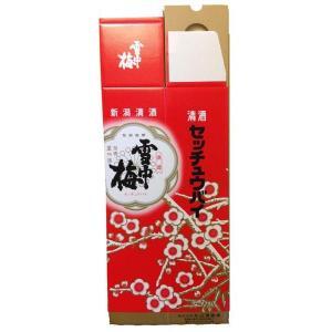 雪中梅 1800ml 1本用 化粧箱|mikami-saketen
