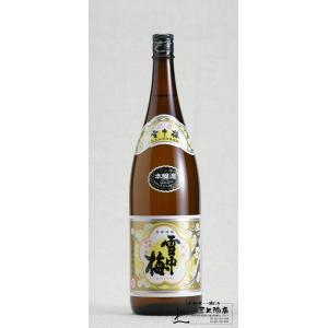 雪中梅 本醸造 1800ml|mikami-saketen