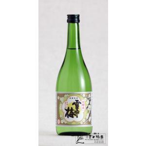 雪中梅 本醸造 720ml|mikami-saketen