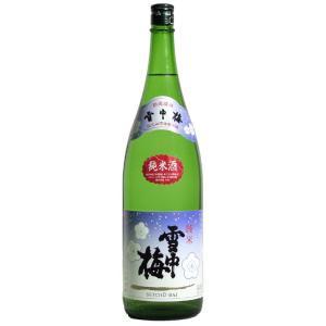 雪中梅 純米酒 1800ml|mikami-saketen