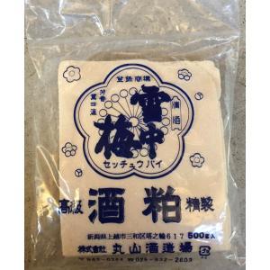 雪中梅 酒粕 500g|mikami-saketen
