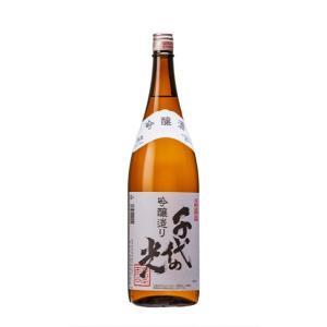 千代の光 吟醸造り 1800ml 化粧箱付|mikami-saketen