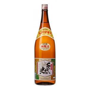 千代の光 本醸造 720ml mikami-saketen
