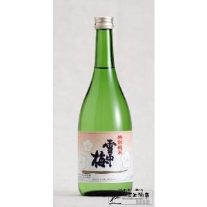 雪中梅 特別純米酒 720ml 化粧箱付 mikami-saketen
