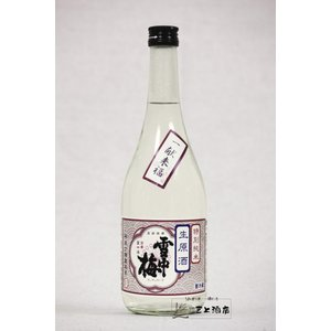 (新潟県限定発売)雪中梅 特別純米 生原酒 720ml|mikami-saketen