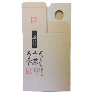 よろしく千萬あるべし 720ml 1本用 化粧箱|mikami-saketen