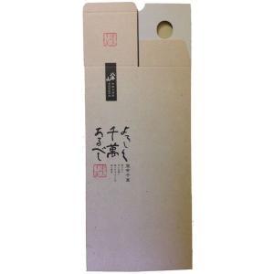 よろしく千萬あるべし 1800ml 1本用 化粧箱|mikami-saketen