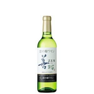 岩の原ワイン 善(ぜん) 白 360ml mikami-saketen