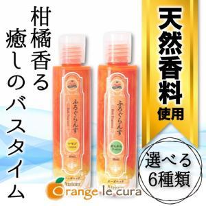アロマ アロマオイル 入浴剤 かんきつ系 バスグッズ ふろぐらんす 30ml mikan-hana