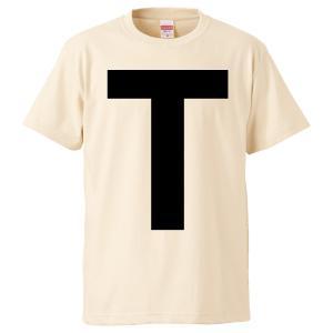 おもしろTシャツ TT兄弟 ギフト プレゼント 面白 メンズ 半袖 無地 漢字 雑貨 名言 パロディ...