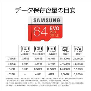 Fire, Fire HD 8, Fire HD 10対応 Samsung microSDカード64GB EVOPlus Class10 U mikannnnnn