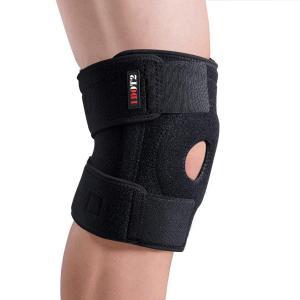 膝サポーター 膝固定/関節/靭帯 保護 怪我防止用 登山 ランニング バスケ テニス スポーツに 左右兼用|mikannnnnn
