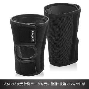 プロテイド 膝 サポーター 薄型 関節 固定 保護 男女兼用 左右兼用 344102 M|mikannnnnn
