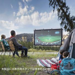 プロジェクタースクリーン 持ち運び 折り畳み式 100インチ 16:9 シワなし 投影用 ホームシアター 会議 映画 スクリーン(34%の光|mikannnnnn