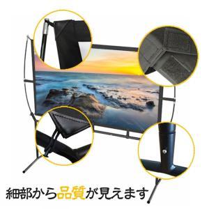 スクリーン 100インチ 16:9 投影用 スタンド式 ホームシアター プロジェクタースクリーン 会議 教室 プレゼン ビジネス カフェ ス|mikannnnnn