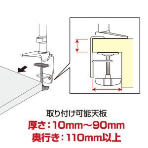 グリーンハウス 液晶 モニターアーム 4軸 クランプ式 ガススプリング式 GH-AMCA02|mikannnnnn